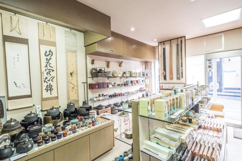 原田茶具商店