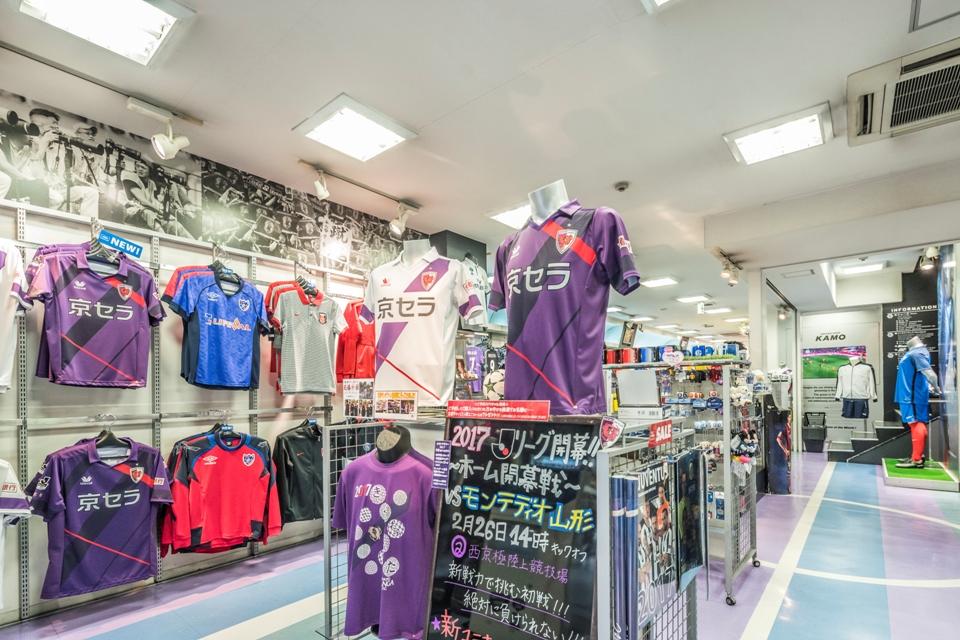 サッカーショップ加茂京都店