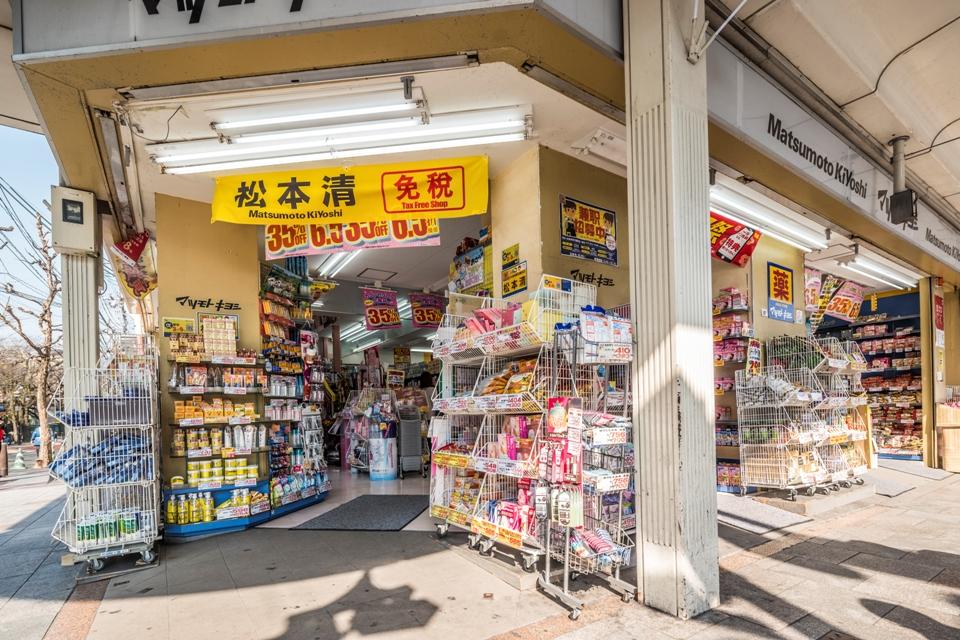 マツモトキヨシ京都四条河原町店