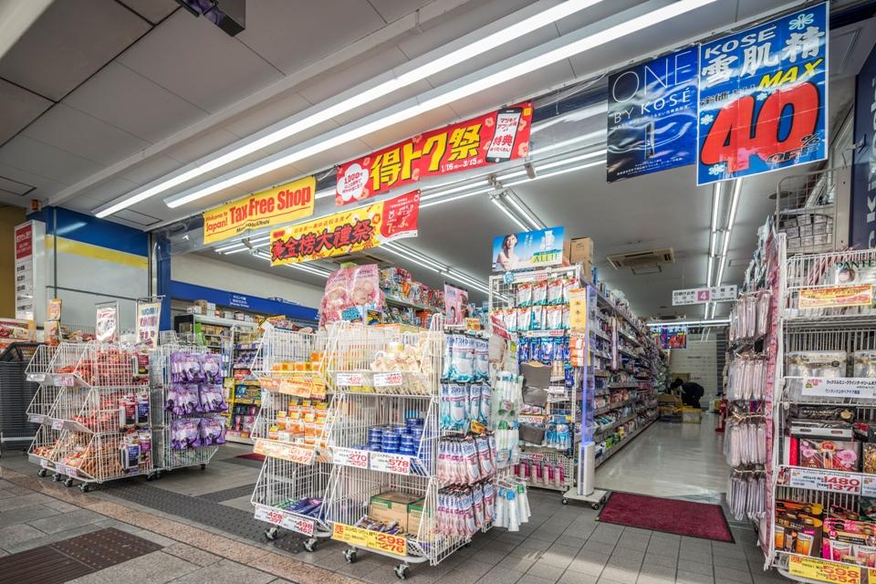 マツモトキヨシ京都四条通り店
