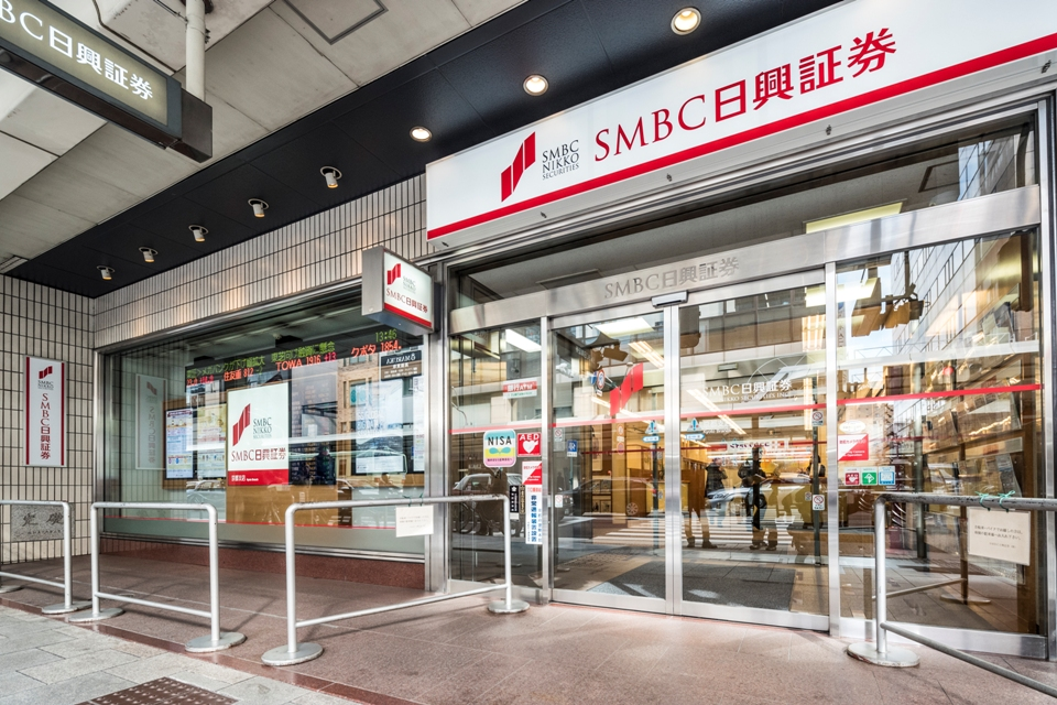 SMBC日興証券京都支店