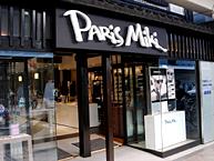 メガネの三城 -PARIS MIKI- 四条烏丸店