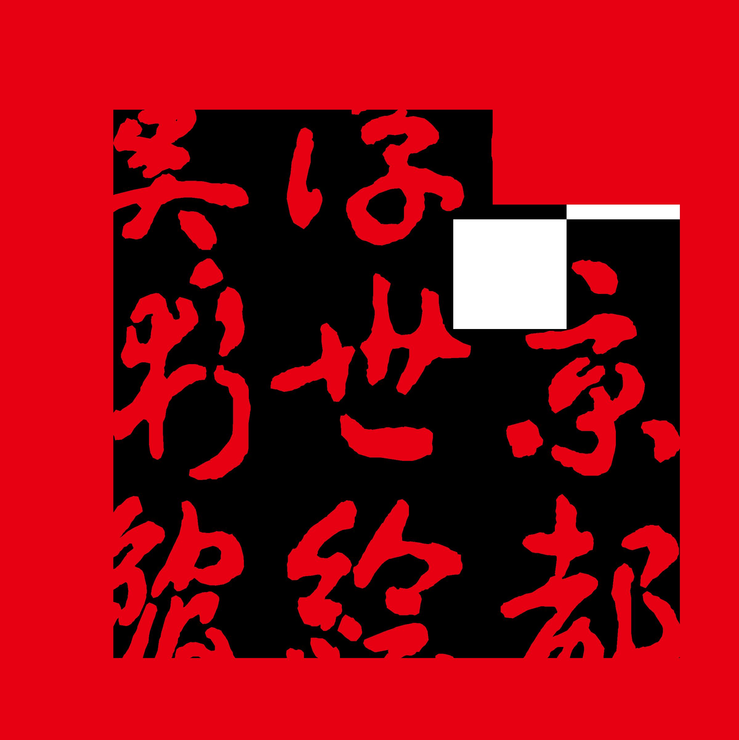 京都浮世絵美術館