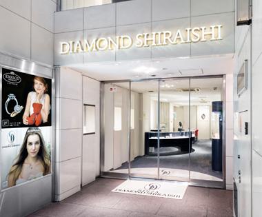 GINZA DIAMOND SHIRAISHI 京都本店