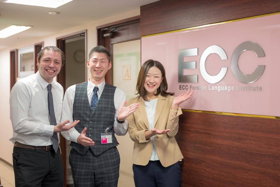 ECC外語学院四条烏丸校