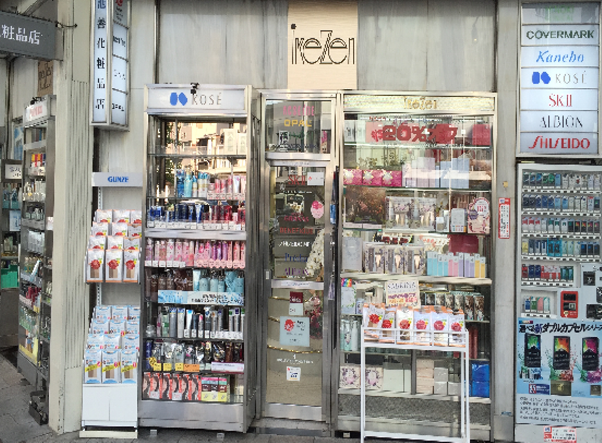 Ikezen cosmetics shop