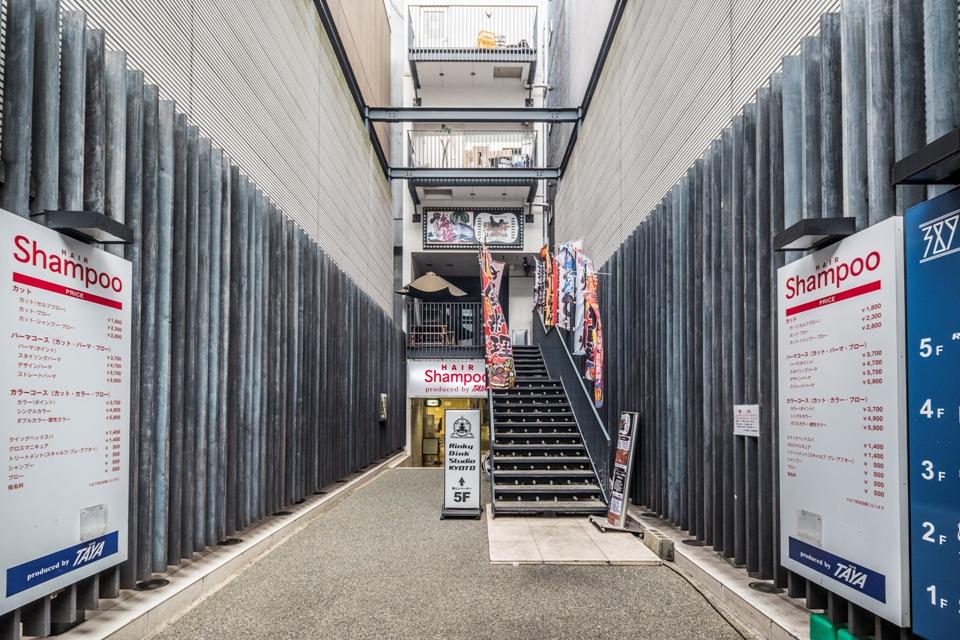 ミューズ389京都ビル