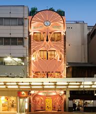 ケイ・ウノ京都店