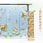 双美展-春の新作発表会-